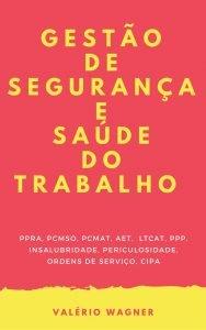 EBOOK DA GESTÃO DE SEGURANÇA DO TRABALHO, EBOOK DA SEGURANÇA DA SAÚDE NO TRABALHO, LIVRO DA GESTÃO DE SEGURANÇA DO TRABALHO, LIVRO DA SEGURANÇA DA SAÚDE NO TRABALHO, CURSO ONLINE DA GESTÃO DE SEGURANÇA DO TRABALHO, CURSO ONLINE DA SEGURANÇA DA SAÚDE NO TRABALHO, CURSO DE PPRA ONLINE, CURSO ONLINE DE PPRA ESSENCIAL, CURSO ONLINE DE PPRA, CURSO PPRA ESSENCIAL ONLINE, PPRA ESSENCIAL, GESTÃO DO TRABALHO, EBOOK DE SEGURANÇA DO TRABALHO, LIVRO DA SEGURANÇA DO TRABALHO, CURSO ONLINE DA SEGURANÇA DO TRABALHO.